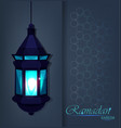 ramadan kareem beautiful greeting card with vector image