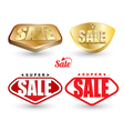 Super SALE tag set vector image