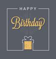 birthday card logo design background vector image