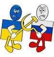 Ukraine versus Russia vector image