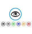 eye rounded icon vector image