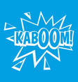 kaboom explosion icon white vector image