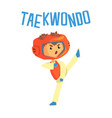 boy fighting in taekwondo uniform colorful vector image