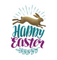 happy easter vintage greeting card holiday label vector image