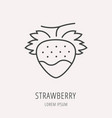 simple logo template strawberry vector image