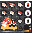 Japanese cuisine vector image
