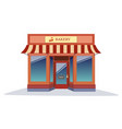 shop bakery modern style with isolated white vector image