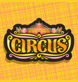 logo for night circus vector image