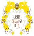 Easter Blessings vector image