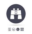 binocular sign icon search symbol vector image