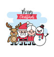 merry christmas decoration to event celebration vector image
