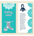 Cards template for knitting school knit vector image