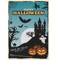 Halloween Party Poster vector image