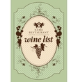 wine menu with clusters of grapes vector image
