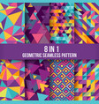geometric seamless pattern background 1 vector image