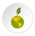 green planet icon circle vector image