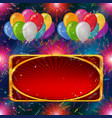 holiday background balloons with banner vector image