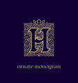 monogram with crown h vector image