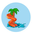 screw water hill in an aquapark vector image