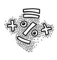 cartoon image of math vector image