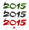 2015 - Chinese Lunar Year of the Goat Chinese vector image