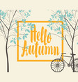 autumn landscape with trees and bike vector image
