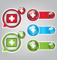 First aid icon buttons vector image vector image