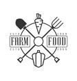 farm food estd 1969 logo black and white retro vector image