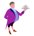 Footman with dish for quests vector image