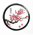 oriental sakura cherry tree blossoming in black vector image