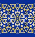 seamless abstract snowflake vector image