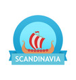 logo with scandinavian drakkar vector image