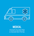 ambulance medical health care vector image