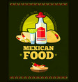 mexican restaurant menu design vector image vector image