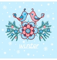 Christmas card with textbox vector image