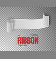 White Ribbon Banner 3D Realistic vector image