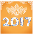 yoga background with symbol of new year 2017 and vector image