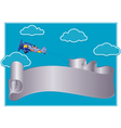 flying roll vector image vector image