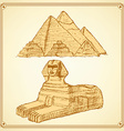 Sketch Egyptian symbols vector image