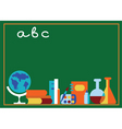 education and learning vector image vector image