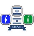 symbol of ISRAEL vector image