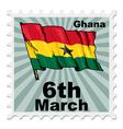 national day of Ghana vector image