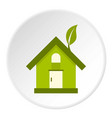 eco house icon circle vector image