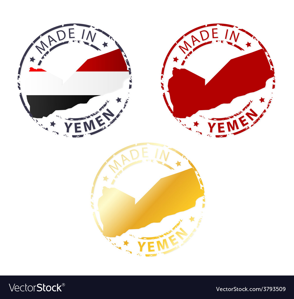 Made in yemen stamp vector