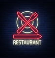 restaurant logo sign emblem in neon style a vector image