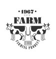farm food farming product estd 1967 logo black vector image