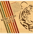 vintage paper background vector image vector image