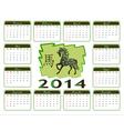 Calendar 2014 shades of green vector image