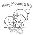 mother day style hand draw vector image