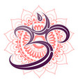om symbol with mandala vector image